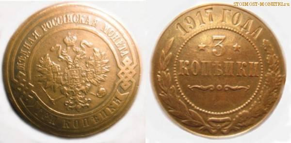 3-kop-1917-600x296.jpg
