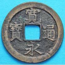 coins_japan_1-1_1_mon_1636-210x210.jpg