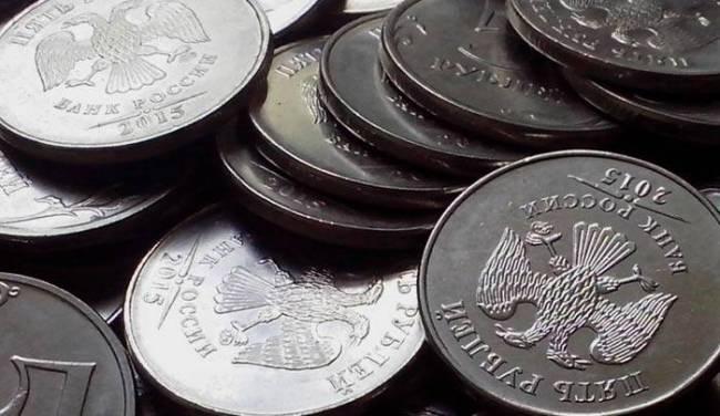cennye-redkie-i-dorogie-monety-5-rublej-1.jpg