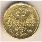 5-rublej-1861-goda-thumb.jpg