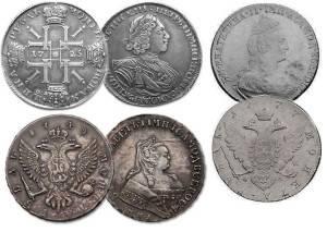 poddelinie-tsarskie-serebrynie-moneti-300x213.jpg