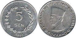 indonesia_5_sen_1962_low.jpg