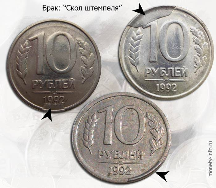 10-rubley-1992-goda-13.jpg