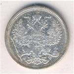 20-kopeek-1905-goda-thumb.jpg