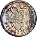 n2s-little-1-1905-2.jpg