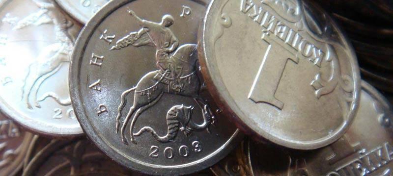 samye-dorogie-redkie-cennye-monety-1-kopejka-9.jpg