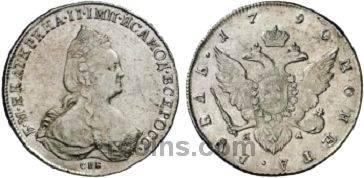 1-ruble-1790-goda.jpg