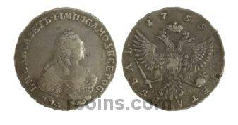 1-ruble-1755-goda.jpg