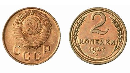 2-kop-1947.jpg