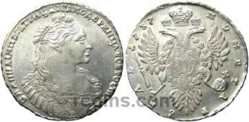 1-ruble-1737-goda.jpg