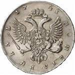 1-rubl-1741-goda-mmd-thumb.jpg