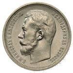 poltina-1914-goda-thumb.jpg