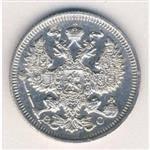 20-kopeek-1914-goda-thumb.jpg