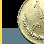 Монеты-СССР-1961-150x150.png
