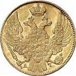 5-rublej-1840-goda-thumb.jpg
