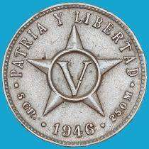 kuka_5_cent_1946_coins-210x210.jpg