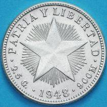 kuba_10_cent_1948_coins-210x210.jpg