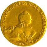 10-rublej-1756-goda-thumb.jpg