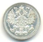 5-kopeek-1909-goda-serebro-thumb.jpg
