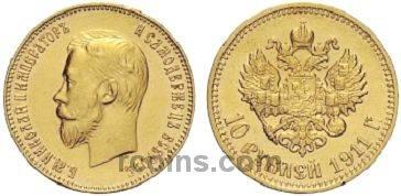 10-rubley-1911-goda.jpg