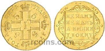 5-rubley-1798-goda.jpg