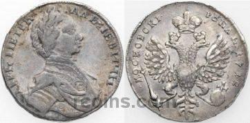 1-ruble-1712-god.jpg