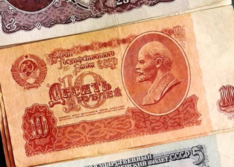 banknoty-sssr-1961-goda-1.jpg