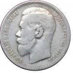 Rubl-1898-Parizh-150x150.jpg