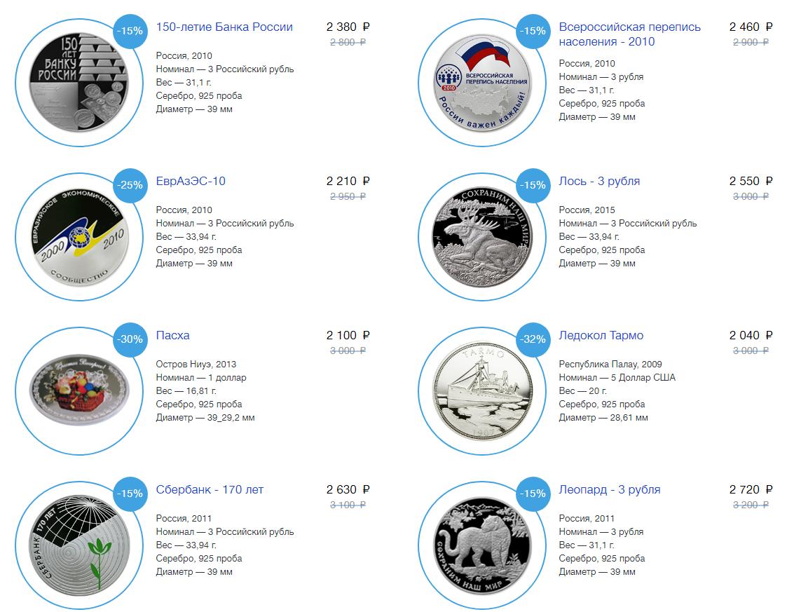 список-инвестиционных-монет.png