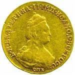 5-rublej-1788-goda-thumb.jpg