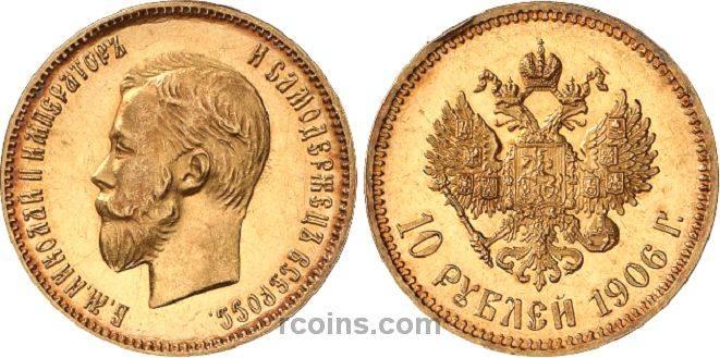 10-rubley-1906-goda.jpg