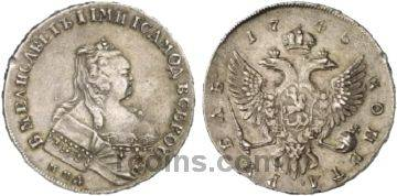 1-ruble-1745-goda.jpg