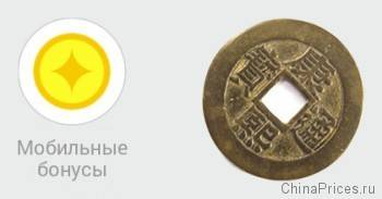aliexpress-coin-350x183.jpg