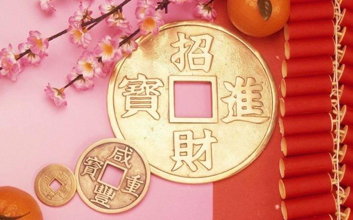 kitajskie-monety-znachenie-i-prakticheskoe-primenenie-1.jpg