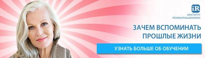proshlie-zhizni-960h270-53.jpg