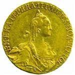 5-rublej-1768-goda-thumb.jpg