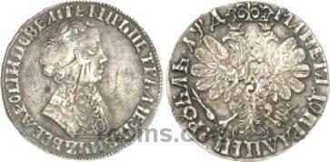1-ruble-1704-god.jpg