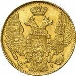 5-rublej-1842-goda-thumb.jpg