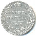 poltina-1842-goda-thumb.jpg