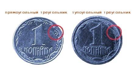 1-kopeyka-1992-ukraina-det.jpg