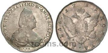 1-ruble-1789-goda.jpg