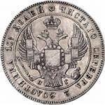 poltina-1832-goda-thumb.jpg
