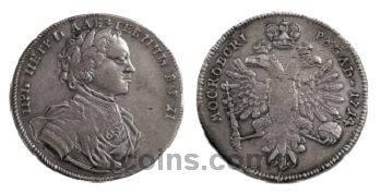 1-ruble-1714-goda.jpg