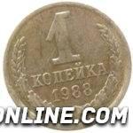 1_kopeika_1988-150x150.jpg