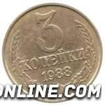 3_kopeiki_1988_goda-150x150.jpg