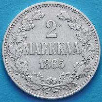 finland_2_2_mark_1865_coins-210x210.jpg