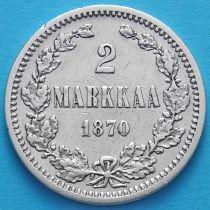 finland_2_mark_1870_coins-210x210.jpg