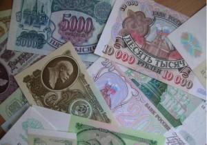 kak-i-gde-prodat-banknotyi-glavnoe-300x210.jpg