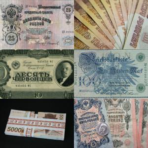 kak-prodat-banknotyi-300x300.jpg