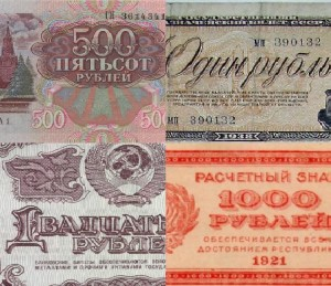kak-prodat-banknotyi-sssr-300x259.jpg